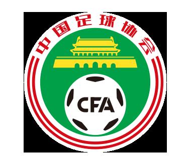 Chinese FA