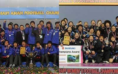2008 final