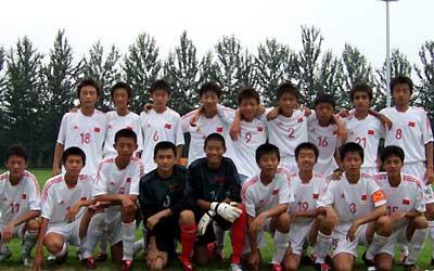 2006 U-14