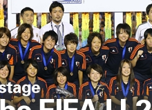 Flourished on the world stage - Summary of the FIFA U-20 Women's World Cup Japan 2012