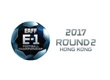 EAFF E-1 Football Championship 2017 Round 2 Hong Kong