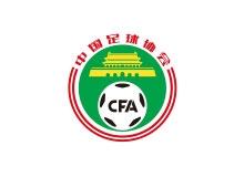10MA TOPICS! [CHINA FA] [Asian Qualifiers] Li Tie includes Browning, Fernando in China PR training squad